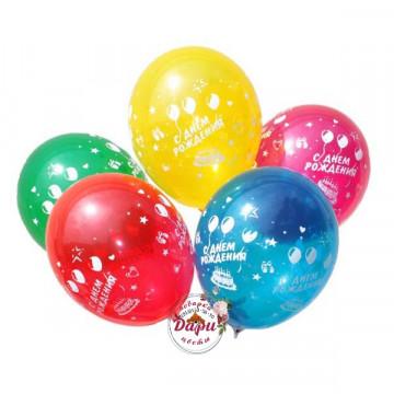 Шары гелиевые «С Днем Рождения» (Арт.ШГ001) (ШГ001) фото 1